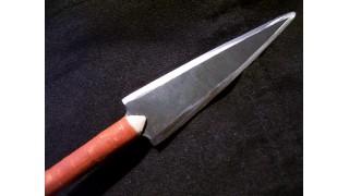 Replica Cheyenne Arrow (SOLD)