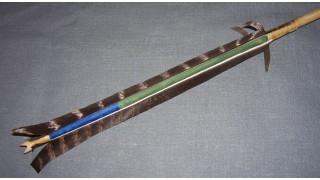 Sioux Arrow Replica (NEW!)